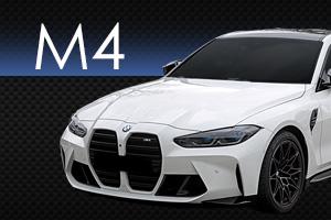 M4修理事例