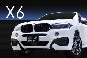 BMWX6修理事例