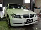 BMW 3シリーズ E91 足廻り 診断