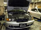 BMW 3シリーズ E46 DSC警告灯点灯修理