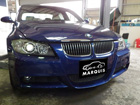 BMW 3シリーズ e90 オーバーヒート修理