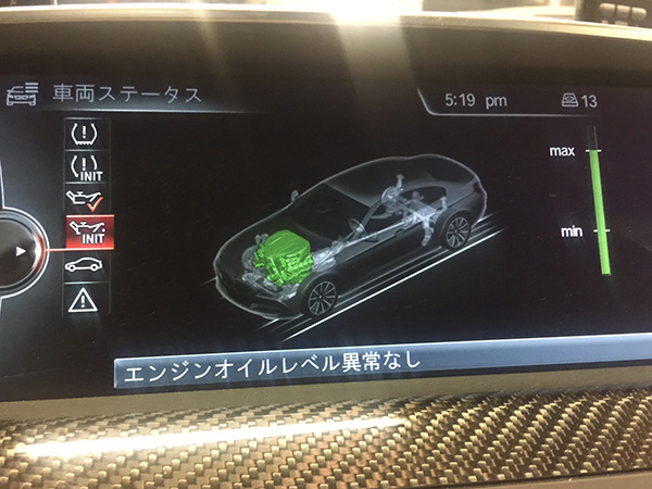 BMW M6 グランクーペ 12ヶ月点検
