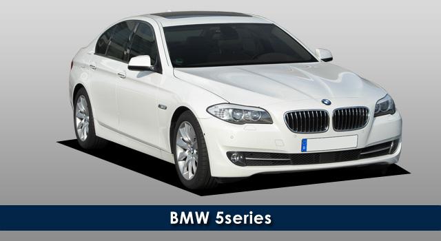 BMW5シリーズ車検費用
