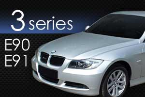 3シリーズE90修理事例