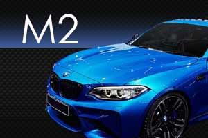 M2修理事例