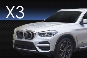 BMWX3修理事例