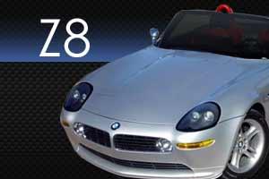 Z8シリーズ