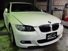 BMW 3シリーズ E92 320i エンジンオイル漏れ修理