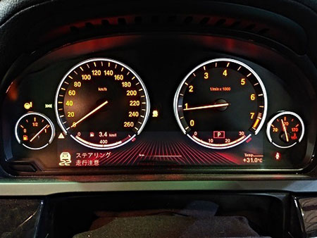 BMW 7シリーズ アクティブステアリング警告灯修理